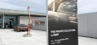 The Private Collection. By BMW.