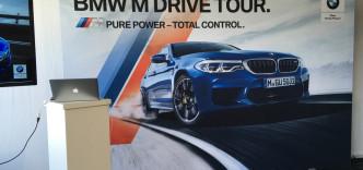 M Drive Tour 2018