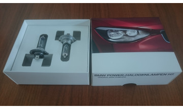 BMW Power-Halogen lamps H7